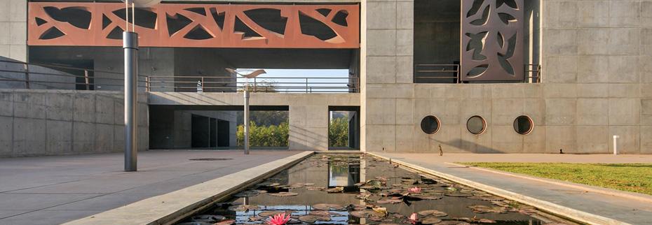 IIMA NEW Campus Entrance
